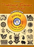 Traditional Designs from India CD-ROM and Book (Dover Electronic Clip Art)