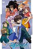 銀色のオリンシス (1)【通常版】 [DVD]