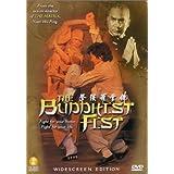 The Buddhist Fist by Tai Seng by Woo-ping Yuen