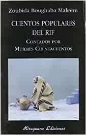 Resultat d'imatges de CUENTOS POPULARES DEL RIF