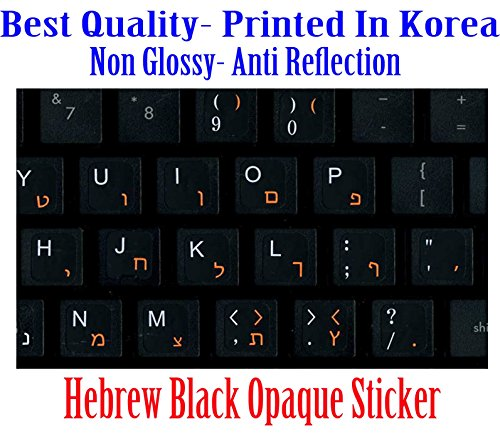 hebrew background keyboard computer stickers
