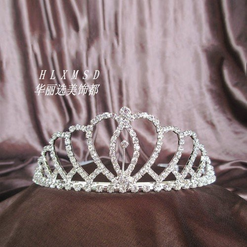 Pageant Prize Tiara - Generic Custom heart-shaped crystal princess bridal crown tiara tiara pageant prize award stage hair accessories Children's Perform headdress birthday gift