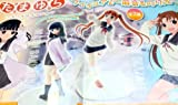Tamayura hitotose figure 2 Asaon & Norie anime Fleurs (with all two full set + Poster bonus)
