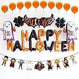 Happy Halloween,Trick or Treat Balloon and Broom Ghost Skulls Pumpkin Banner