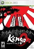 Kengo: Legend Of The 9 - Xbox 360