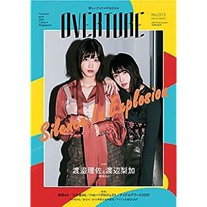 OVERTURE 表紙画像