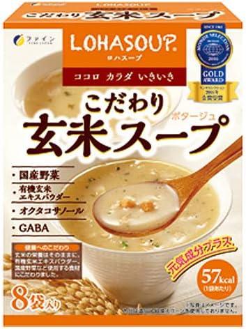 LOHASOUP こだわり玄米スープ 【30箱組】