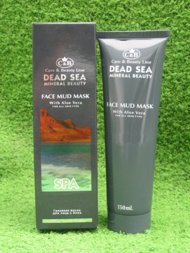 Facial Mud Mask With Aloe Vera 150ml all face skin type