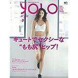 YOLO.style 2017年Vol.3 小さい表紙画像