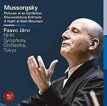 ムソルグスキー:展覧会の絵&はげ山の一夜(SACD HYBRID)