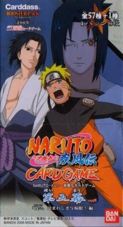 Naruto Card Game 忍-249