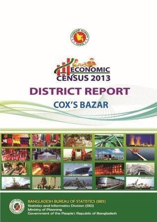 Download Economic Census 2013, District Report: Coxs Bazar pdf epub