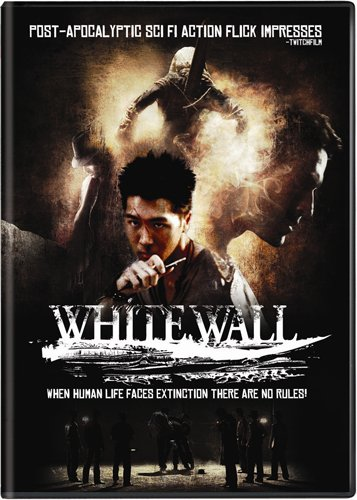 VHS : White Wall