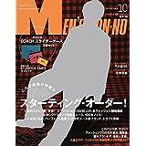MEN'S NON-NO メンズノンノ 2017年10月号 コーチ スライダーケース