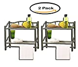 Pack of 2 - CreativeWare HOME Complete Bath Pearl Nickle Finish 2 Shelf with Towel Bar Wall Organizer