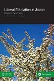 img - for Liberal Education in Japan: Deweyan Experiments by Inoue Kyaoko Inoue Kyoko Muller Richard B. (2013-04-12) Paperback book / textbook / text book