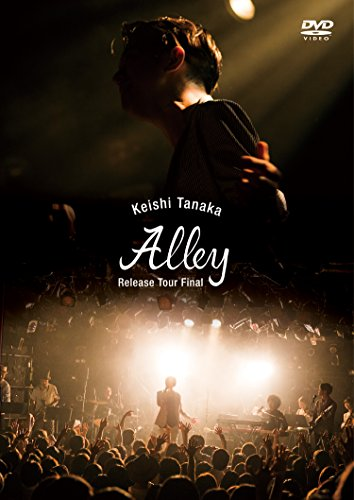 Keishi Tanaka - Alley Release Tour Final [Japan DVD] - Niw Niw