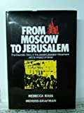 From Moscow to Jerusalem, Rebecca Rass and Morris Brafman, 0884000109