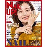 NAIL UP 2019年1月号