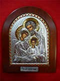 Sterling Silver Nazareth Icon Of Holy Family Sterling With Zircons Crystals and Wood Frame 4.7''