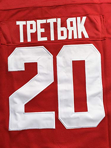 51cf573e4 Vladislav Tretiak  20 CCCP 1980 USSR CCCP Russian Hockey Jersey Red ...