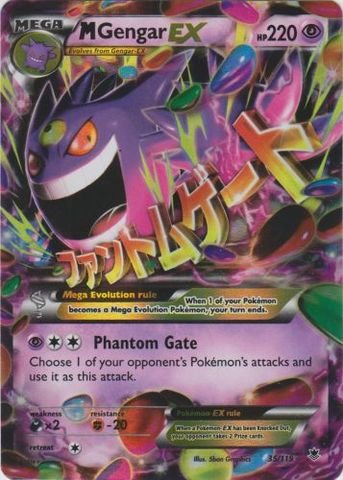 (Pokemon - M Gengar-EX (35/119) - XY Phantom Forces - Holo)