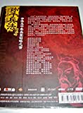 Art of War and Strategy Ideas / CCTV / Chinese classic / 4DVD