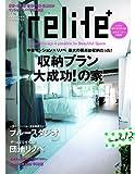 ReLife+ Vol.12 Design Homes