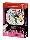 Flash Forward%3A Japanese Vocabulary