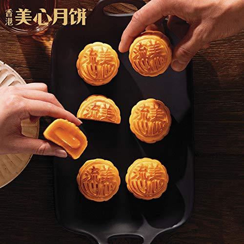 Chinese food Snacks Mid-Autumn Mooncake香港美心盈月三式礼盒 270g/盒 45g6个 香港制造 奶黃流心3口味月饼 by Aenghuaoo (Image #3)