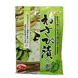 20gX3 bags wasabi pickles Moto