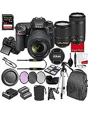 $1488 » Nikon D7500 DSLR Camera Kit with 18-140mm VR & 70-300mm F/4.5-6.3 ED VR Lenses | Built-in Wi-Fi | 20.9 MP CMOS Sensor | SnapBridge Bluetooth Connectivity | Extreme Speed 64GB Mempry Card (28pc Bundle)