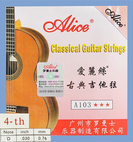 10pcs Alice A103 Nylon Core Silver Plated 4-th Fourth Single D Classical Guitar Strings Hard Tension (.030 inch/0.76mm)