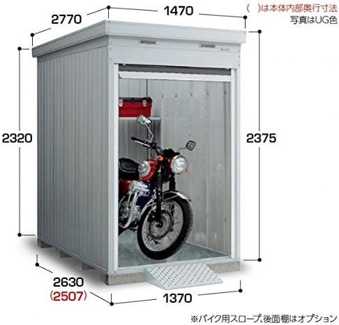 イナバ バイク保管庫 FXN-1326HY