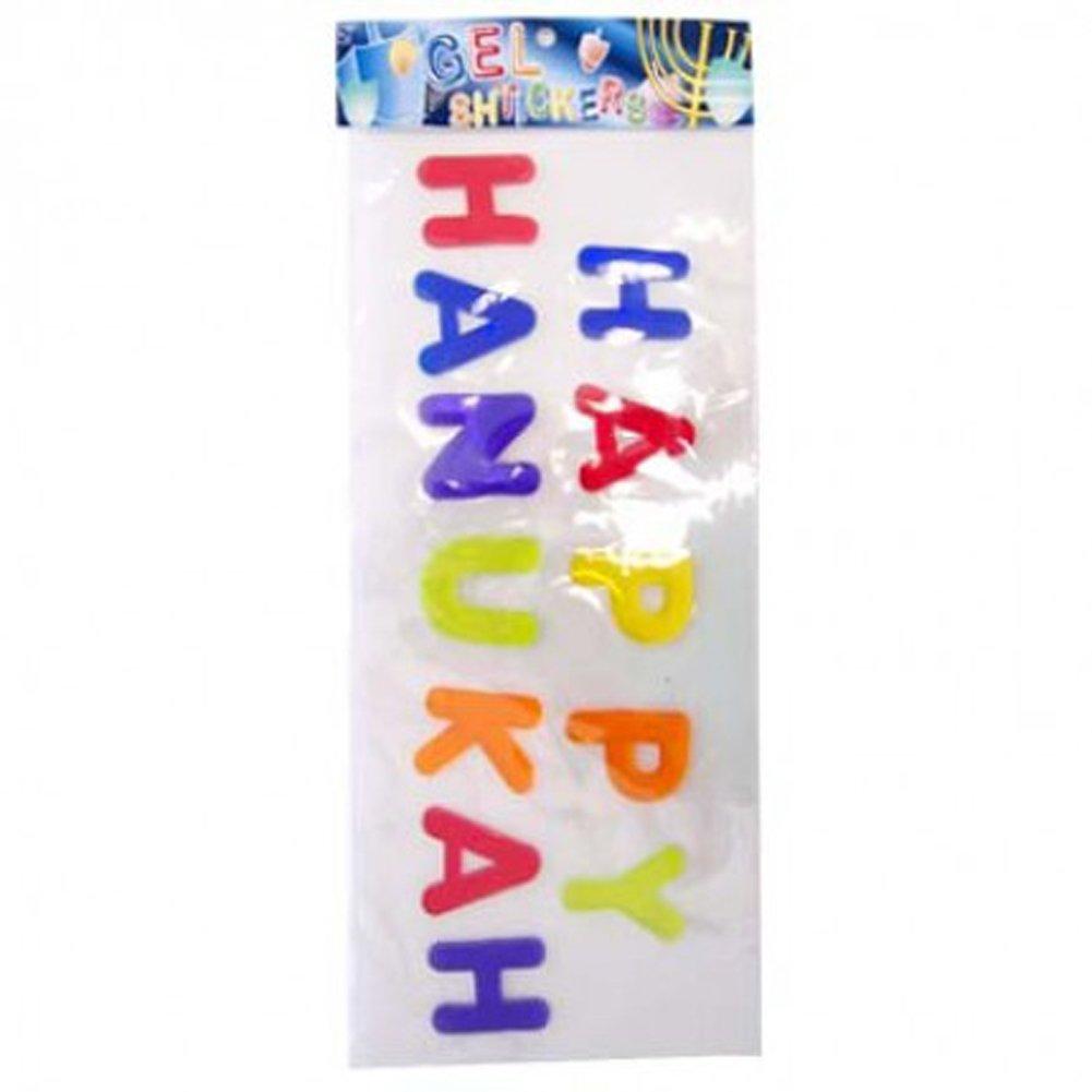 Set of 6 Gel Childrens Multicolored Hanukkah Stickers Alef Judaica D134