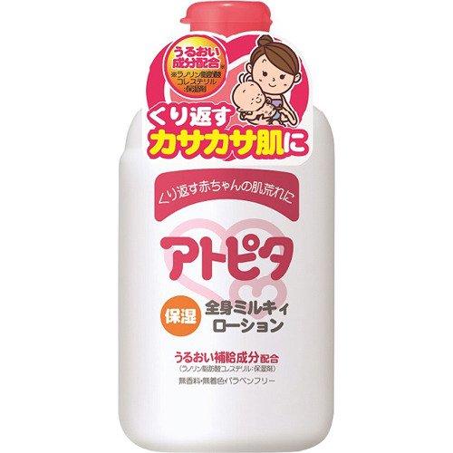 アトピタ ベビ-ロ-ション(乳液タイプ) × 60個セット 60個  B072PWSGCB