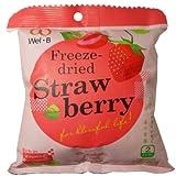 Freeze Dried Strawberry Healthy Fruit Snack Wel-B Brand Net Wt 22g (0.78 Oz) x 2 bags