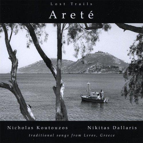 Amazon.com: Pote Tha Erthi Tou Stavrou: Nicholas Koutouzos & Nikitas