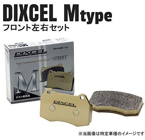 DIXCEL Mタイプ フロント BMW F01 740i/750i【型式KA30/KA44 年式09/3~】 B01J5JG7BW