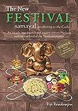 Festival Samayal (Winner Gourmand World Cookbook Award)