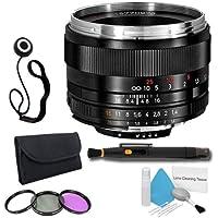 Zeiss 50mm f/1.4 Lens for Nikon Digital SLR Cameras + 58mm 3 Piece Filter Kit + Lens Cap Keeper + Deluxe Cleaning Kit + Lens Pen Cleaner DavisMAX Bundle - International Version (No Warranty)