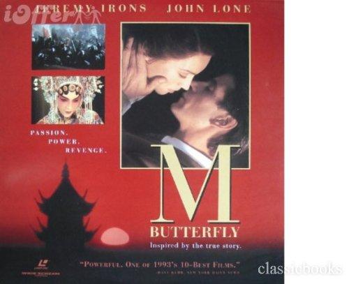 M Butterfly (Laserdisc Movie) Jeremy Irons