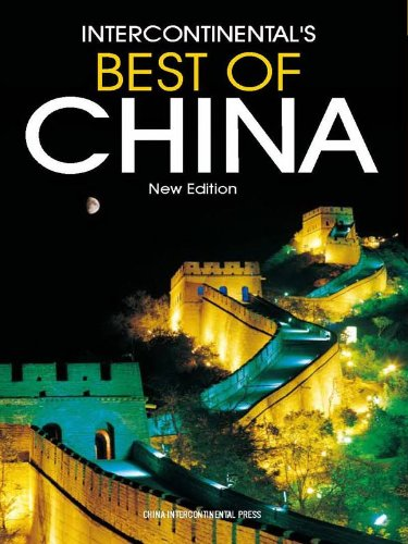 7508512030 - Eugene Law: Best of China (Revised Edition) (Chinese Edition) - 书