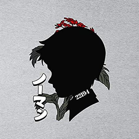 Cloud City 7 Norman 22194 Silhouette The Promised Neverland Men's T-Shirt