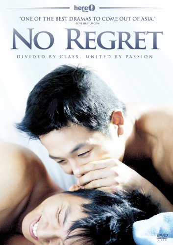 No Regret by Liberation Ent