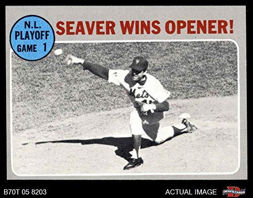 1970 Topps # 195 1969 NL Playoff - Game 1 - Seaver Wins Opener Tom Seaver New York Mets/Braves (Baseball Card) Dean's Cards 7 - NM Mets/Braves