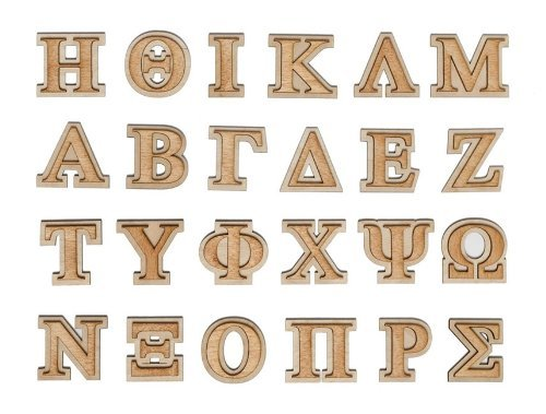 Amazon.com : Decorative Wooden Greek Letters (Double Layer ... on lambda sorority letters, tri delta letters, delta greek letters, delta sigma theta letters,