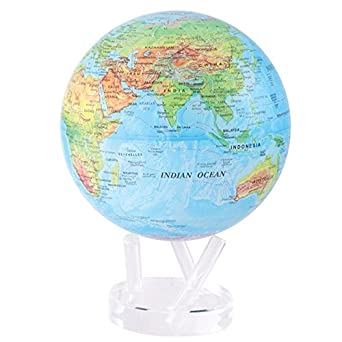 Amazon 85 blue with relief map mova globe industrial 85quot blue with relief map mova globe gumiabroncs Image collections