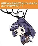 Log horizon Akatsuki pinched Keychain