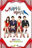 [DVD]I DO I DO DVD-BOX 韓国版 英語字幕版